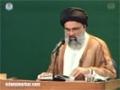 [36] Nifaaq aur Munafiq Az Nazr-e-Quran -  Ustad Syed Jawad Naqavi - Urdu