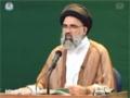 [34] Nifaaq aur Munafiq Az Nazr-e-Quran -  Ustad Syed Jawad Naqavi - Urdu