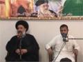 [Lecture] H.I. Abulfazl Bahauddini - Maad #37 - Inqiraaz-e-Aalam انقراض عالم - Urdu Persian