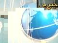 [15 October 2014] News Bulletin - Urdu