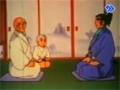 {12} [Cartoon] (ای کیو سان (مرد کوچک - Farsi