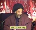 Ziyarate Sayeda Masooma Qum AS - H.I Abbas Ayleya - English