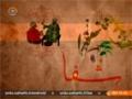 [Short Documentary] شفا | Shafa - 16 Oct 2014 - Urdu