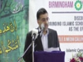 [11] International Conference of Proximity amongst Islamic Schools of Thought - Professor Muneer - English