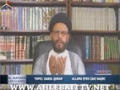 [Albiyaan Classes] Darul Quran - Allama Zaki Baqri - 01 Sept 2014 - Urdu