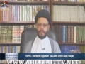 [Albiyaan Classes] Tafseer e Quran - Allama Zaki Baqri - 03 Sept 2014 - Urdu