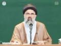 [41] Nifaaq aur Munafiq Az Nazr-e-Quran -  Ustad Syed Jawad Naqavi - Urdu