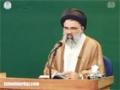[40] Nifaaq aur Munafiq Az Nazr-e-Quran -  Ustad Syed Jawad Naqavi - Urdu