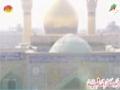 [08] Muharram 1436 - Har ek Qadam Pe Musafir Nai Karbla Daikhi - Dasta-e-Imamia - Noha 2014-15 - Urdu