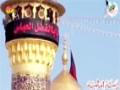 [04] Muharram 1436 - Uncha Hai Asman Sai Ghazi Alam Tumhara - Dasta-e-Imamia - Noha 2014-15 - Urdu
