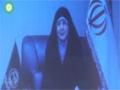 [03] Global Association of Muslim Women Conference - Dr Tuba Kermani - 24 Oct 2014 - English