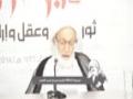 الوصايا الاحدى عشر لأية الله قاسم لموسم عاشوراء 1436 هـ - Arabic