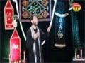 [04] Muharram 1436 - Zainab (S.A) Tujhe Salam Hai - Syed Ali Safdar Rizvi - Noha 2014-15 - Urdu