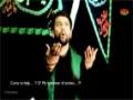 [11] Muharram 1436 - Ya Ali Adrikni - Syed Ali Safdar Rizvi - Noha 2014-15 - Urdu Sub English