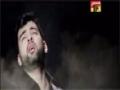 [05] Muharram 1436 - Beriyon Wala Bhaiya - Messum Abbas - Noha 2014-15 - Urdu