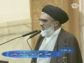 [Friday Sermon | خطبہ جمعہ] H.I Saeedi - 25 Oct 2014 - Qom - Farsi