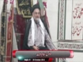 [01] Muharram 1436 - Maqam e Wilayat | مقامِ ولایت - Maulana Hassan Zafar Naqvi - Urdu