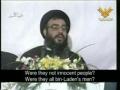 Sayyed Hasan Nasrallah - Speaking on Martyrs Day - Arabic sub English