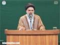 [44] Nifaaq aur Munafiq Az Nazr-e-Quran -  Ustad Syed Jawad Naqavi - Urdu