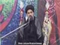 [01] Muharram 1436 - معراج آدمیت اور امامت | Mayraj Admiyat aur Imamat - H.I Ahmed Iqbal - Urdu