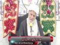 [02] Muharram 1436 - عرفہ سے عاشوراء | Arafah Aur Ashura - H.I Ghulam Abbas Raesi - Urdu