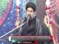 [02] Muharram 1436 - معراج آدمیت اور امامت | Mayraj Admiyat aur Imamat - H.I Ahmed Iqbal - Urdu