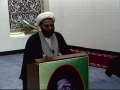 Martyrdom Anniversary of Arif Hussaini by Maulana Hurr Shabbiri - English