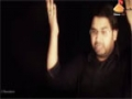 Hakim e Sham Ke Darbar Me Beemar Aaya - Noha - Urdu