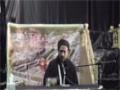 [04] Muharram 1436 2014 - AHLEBAIT Key Ajj Key Zimaney Key Mojzat - Molana Syed Jan Ali Shah Kazmi - Part 02 - Urdu