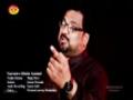 [01] Muharram 1436 - Yaaraan-e-Khuda Aamad - Shuja Rizvi - Noha 2014-15 - Urdu