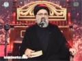 [07] Muharram 1436 2014 Qayam-e-Imam Hussain (A.S) Ka Makki Marhalah - Ustad Syed Jawad Naqavi - Urdu