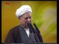 Friday Sermon - 24th Oct 2008 - Ayatollah Rafsanjani - Urdu
