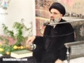 [01] Dunya Parasti aur us kay Nataij - Ustad Syed Jawad Naqavi - Urdu