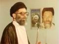 ماجرای شھادت حضرت عبد اللہ بن الحسنؑ به روایت رھبر انقلاب - Farsi