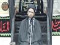 [10] Muharram 1436 2014 - Agaze Karbala Say Injame Karbala Tak - H.I Zaigham Rizvi - Urdu