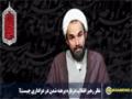 Imam Khamenei advice regarding taking shirt off during lamentation for Imam Hussain (AS) Farsi