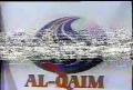 Discussion - Barsi Shaheed Quaid Allama Arif Hussaini Urdu