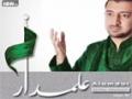 [02] Nanha Mera Asghar - AbaThar Alhalwaji - Noha 2014-15 - Urdu