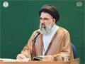 [48] Nifaaq aur Munafiq Az Nazr-e-Quran -  Ustad Syed Jawad Naqavi - Urdu