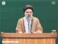 [49] Nifaaq aur Munafiq Az Nazr-e-Quran -  Ustad Syed Jawad Naqavi - Urdu