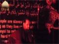 [13] Muharram 1436-2014 - Sham-e-Gareeban - Maulana Asad Jafri - English