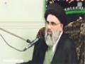 [02] Dunya Parasti aur us kay Nataij - Ustad Syed Jawad Naqavi - Urdu