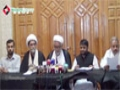 Press Conference Of Shia Organizations For Release Of Arrested Shia Youth - 12 November 2014 - Urdu