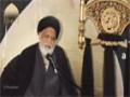 [02] Muharram 1436 - Insani Masael Aur unka Hal - Maulana Safi Haider - Urdu