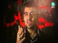 Forever - Tejani Brothers - Noha Muharram 2014-15 - English