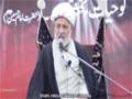 [02] Muharram 1436 - اخلاق حسینی | Akhlaq-e Hussaini - H.I Ghulam Abbas Raesi - Urdu