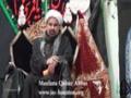 [01] 14 Muharram 1436 Maulana Qaisar Abbas - Imam Hussain (as) Ki Shahadat Ka Sabab - Urdu