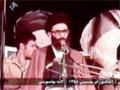 آیت الله خامنه ای در لانه جاسوسی امریکا - Farsi
