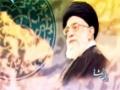 [005] On the Wings of Wisdom (Bar Bal e Andishehaa) - Farsi