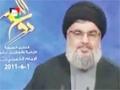 كلمة للسيد حسن نصر الله بحق ايران والسيد الخامنئي - Arabic
